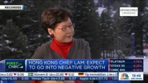 World Economic Forum: Carrie Lam on economic impact of Hong Kong protests