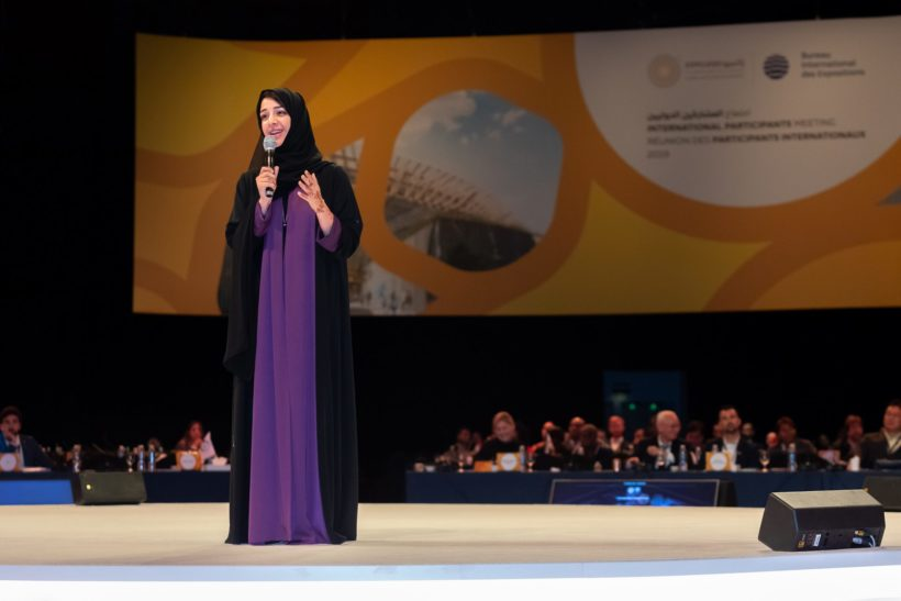 A $500 million consortium and global stage for Africa at Expo 2020 Dubai