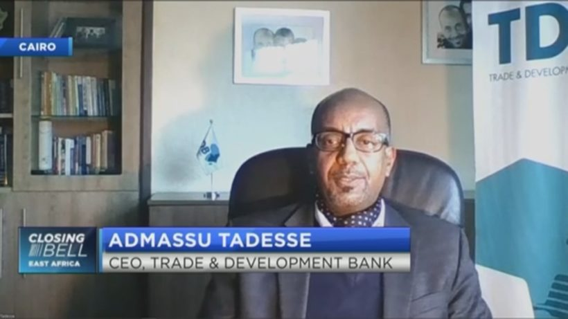 Trade and Development Bank issues new 7-year $500mn unsecured bond offering